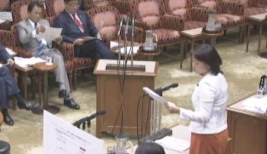 伊藤孝恵参院議員:結婚して旦那(夫)と子供は?美人でかわいいの噂と山本太郎とは?