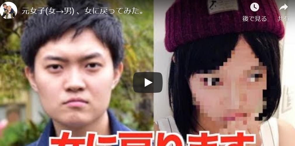 現在 キットチャンネル英翔 元女子のキットチャンネル(奏太:かなた)の炎上事件とは?仕事や昔は?
