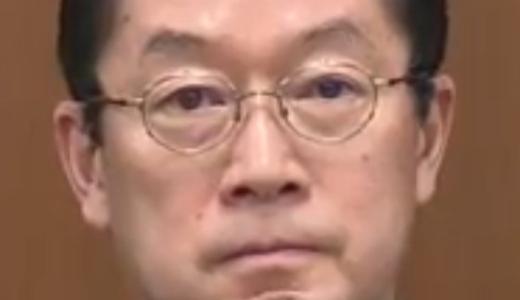 前田巌裁判官の学歴は東京大学で経歴は?野田女児事件裁判長