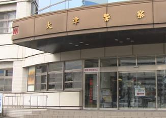 大麻所持の女子高生の高校(京都)どこで学校名は?自宅住所で保有