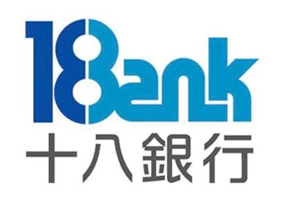 十八銀行不祥事:50歳の着服元女性行員は誰で名前特定?顔画像(写真)&横領金使い道