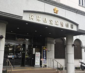 小学校教諭(大阪府高槻市)は誰で名前は?Twitter&顔画像:宝塚市フットサル場