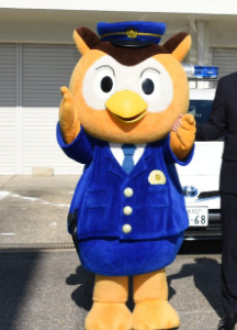 愛知県警:コロナデマの広報課警察官は誰で名前は?なぜツイッターで