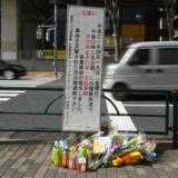 松永拓也さんの仕事,職業はなに?会社とYOUTUBE:池袋暴走事故