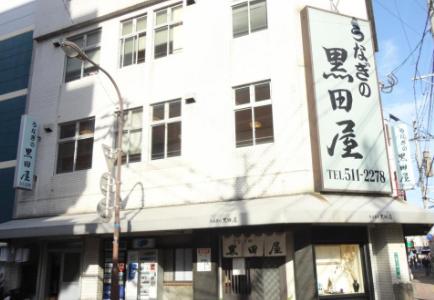福岡市南区大橋立てこもり事件のうなぎやの犯人は誰で名前=元男性従業員35歳で顔画像は?