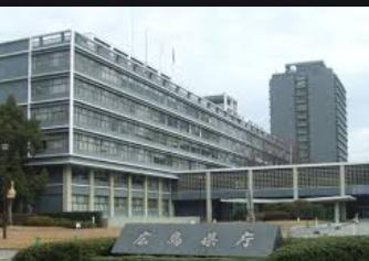 広島県西部の公立小学校20代女性教諭は誰で名前は?学校名&岡山マッサージ店の場所はどこ