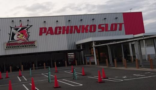 P.E.KINGOFKINGS大和川店:キングオブキングスの経営者=社長誰で名前は?スクープTV