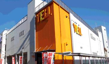 【2ch爆サイ】エールいせはら店:営業中の神奈川パチンコ店の社長経営者の名前は誰?