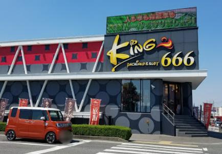 キング666一宮店,東海店がコロナ休業?代表=経営者は誰,名前は?爆サイ