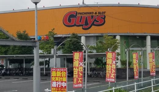 【経営者誰】GUYS刈谷市パチンコ店が休業要請応じず:社長顔画像は?