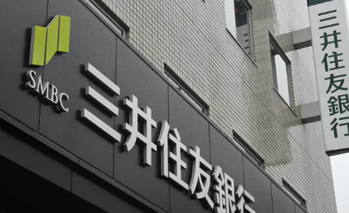 OKIクロステック:三井住友銀行の顧客情報紛失!理由と社長は誰?