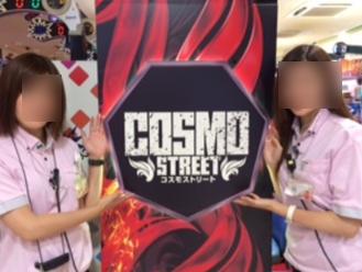 【取材】コスモ高田馬場再開で炎上!経営者=社長は誰,名前は?顔画像を特定か