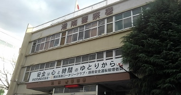 横浜市立梅林小学校教諭の男逮捕!誰で名前を特定?Facebook顔画像&自宅住所