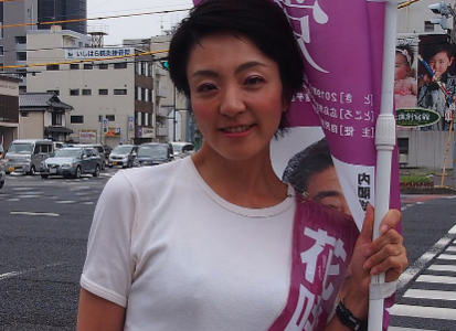 河井案里の男:広島県政のドン,当選同期の県議,元秘書は誰で名前は?SNS顔画像を特定か