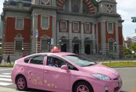 ふれ愛交通タクシー倒産(廃業)と社長は誰で名前は?【大阪】