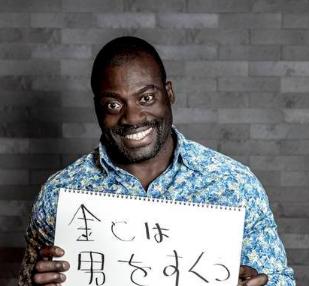 キョウココンダ(近田)のFacebook+Twitter顔写真(画像)&自宅住所の場所は?