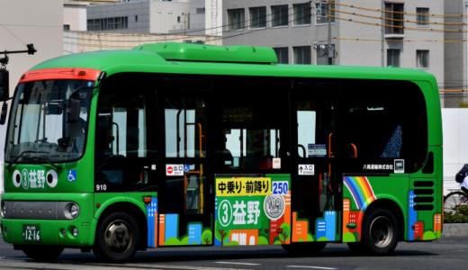 八晃運輸の社長の評判は|政治家の癒着と黒歴史とは?