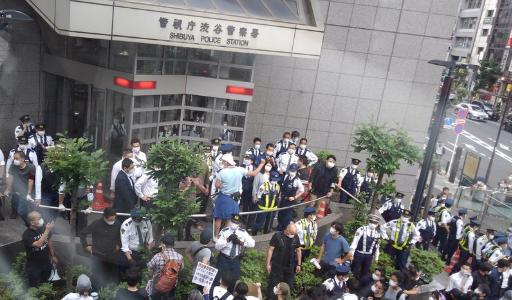 渋谷警察署のクルド人デモの理由は?主催者はsuzuki#0530渋谷署前抗議