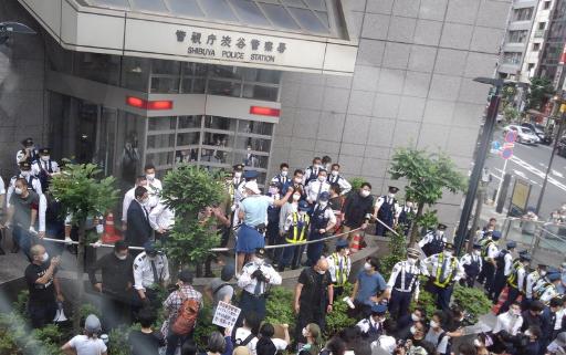 警察 署 渋谷 渋谷警察署デモに関して日本クルド文化協会が見解発表 「正当な理由があるとは言い難いデモ」