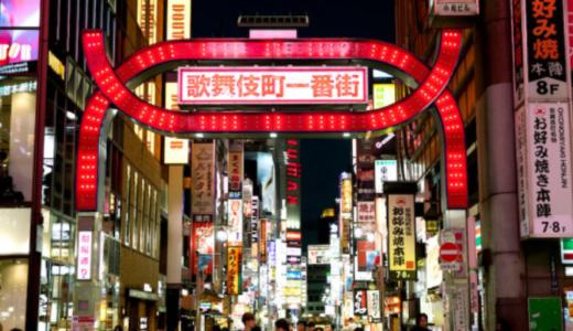 闇営業のホストクラブ(歌舞伎町)はどこで店名を特定か?文春