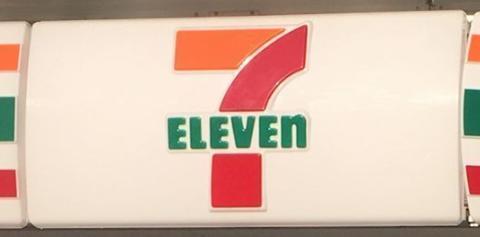 セブンイレブン:店員喧嘩の店舗の場所は神奈川のどこか特定?原因,理由は