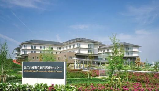近江八幡市立総合医療センター研修医逮捕!25歳の職員は誰で名前は?SNS顔写真を特定か