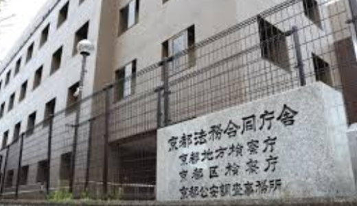 松井良太容疑者=弁護士:横領で逮捕!ツイッター,Facebook顔写真と学歴は北海道大学?