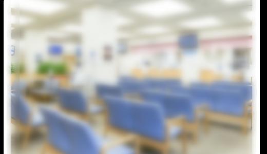 北九州市の肺結核集団感染の病院はどこで名前は?