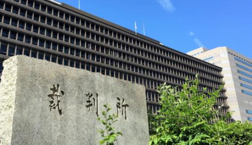 障害者に強要?大阪市平野区の市営住宅はどこで場所を特定?自治会長は誰