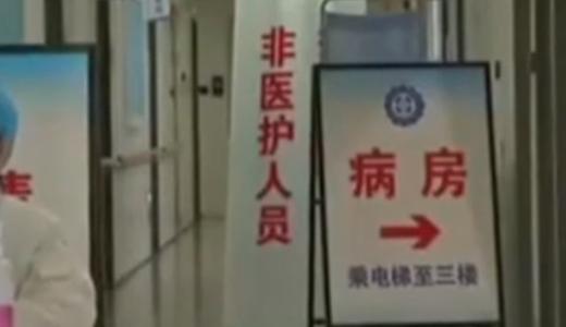 新型ブニヤウイルスとは?感染経路は中国のどこで症状と特徴は