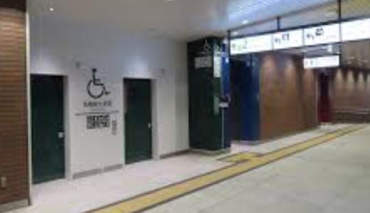 原宿駅多目的トイレ!迷惑系ユーチューバー(26)は誰で名前や顔写真は?YouTubeチャンネル特定か