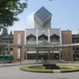 日本工業大学の事故メンバーの男子大学生は誰で名前(実名)を特定?