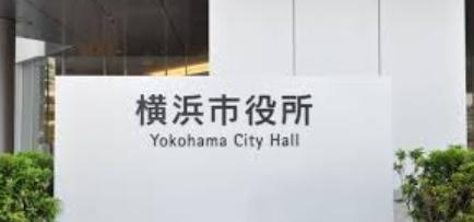 横浜市中区のコロナクラスターのパブの店名は?どこで住所を特定か