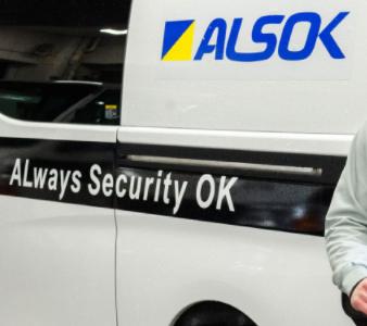 梅山了太容疑者(ALSOK社員)を逮捕!Twitter顔画像と被害の弁護士事務所はどこ?