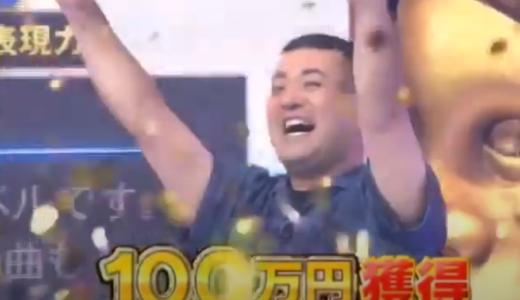 おじさん歌姫=小崎友市がBoAのメリクリで100点!出身は熊本で経歴と動画は?