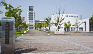 【福岡県立大学】セクハラの50代男性教授(人間社会学部)は誰で名前は?停職処分
