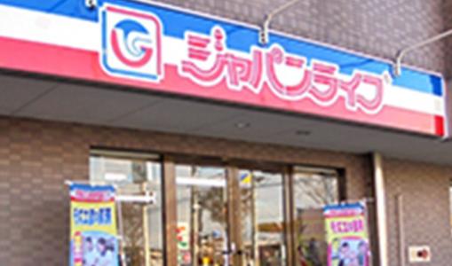【ジャパンライフ】山口ひろみ容疑者の現在の年齢は?学歴と経歴