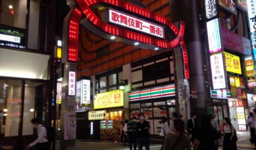 【石森虹花の彼氏】交際の歌舞伎町人気ホストA氏は誰で名前を特定?