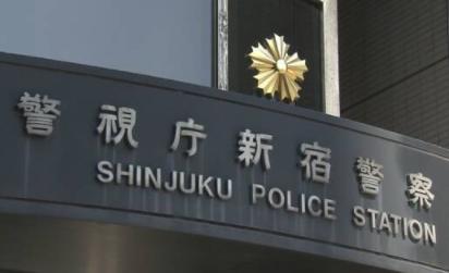 荻野嵩貴容疑者の勤務先:歌舞伎町のホストクラブはどこで店名は?