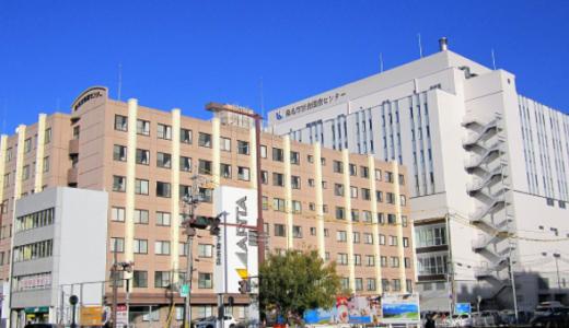 桑名市総合医療センターのパワハラ(暴言)歯科口腔外科部長(50)は誰で名前は