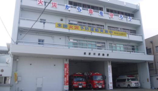 寝屋川消防署神田出張所のパワハラ消防司令補は誰で名前は?バリカンで丸刈り