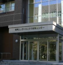 パワハラ 山形 大学