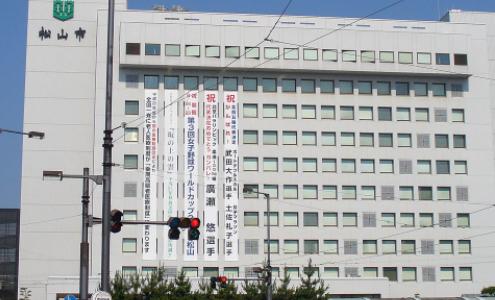 【松山市】体罰の30代の男性教師は誰で名前(実名)は?勤務先の中学校名はどこか