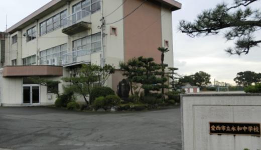 川島紳太郎容疑者=永和中学校講師のFacebook顔写真は?愛知県愛西市