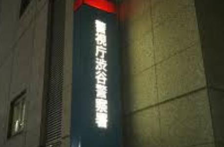 【寝そべり】渋谷スクランブル交差点のユーチューバー(42)は誰で名前と顔画像は?