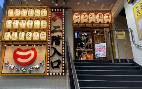 札幌つなぐ横丁イベントでコロナクラスター!発熱の店舗やバイト&主催者は誰?