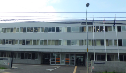 【横田貴紀容疑者】札幌視覚支援学校教師を違法薬物で逮捕!Facebook顔写真は?
