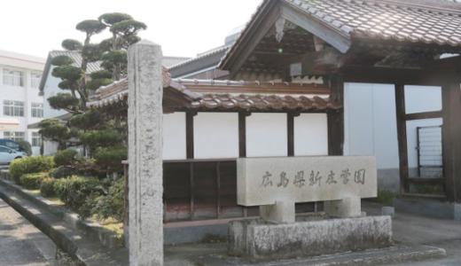 【暴言&体罰】広島新庄高校吹奏楽部顧問の男性教諭(42)は誰で名前とSNS顔写真は?
