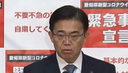 【愛知県知事】リコールの署名偽造の事務局責任者は誰で名前と顔写真は?