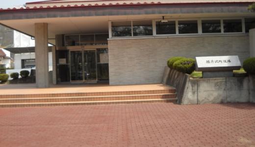 軽井沢町立小学校の男性講師(42)は誰で名前と勤務先は?体罰